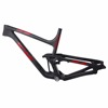 650b+ P8 carbon mountain bike frame full suspension mtb frames 27.5er fit 3.0 fat tires