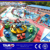 [Yamoo]Play land Rides Children Shooting Game Shark island in Amusement Park for Sale