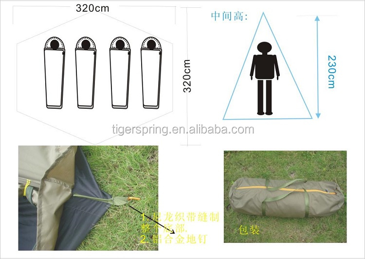 Tepee tent for adult camping