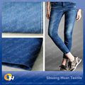 SH-W423 9.6OZ Best Selling TC jeans fabric for women