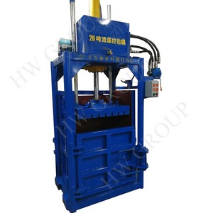 popular hydraulic cotton bale press machine/used clothes baling machine/cardboard baler for sale