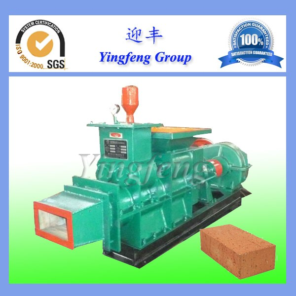 Small budget New brick maker machine DZK26 small vacuum brick maker