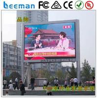 led video wall module china manufactory Leeman P2 SMD p10 outdoor rental led display