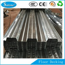 popular cold rolled trapezoidal steel cheap floor decking