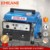 950 Power supply small generator for camping