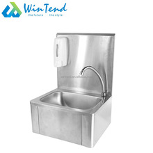 Commercial stainless steel knee foot push operated basin hand washing sink for restaurant