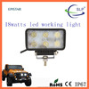 IP67 4*4 Rectangle Epistar 18W LED Tuning Working Light