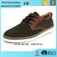 High Quality New Model Casual Shoes For Men