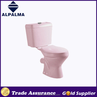 2016 China Sanitary Ware intelligent toilet prices