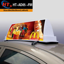 HT brand led display advertising car