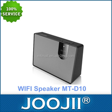 New Arrival Portable WIFI Speaker