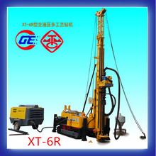 XT-6R Geological Rotary RC core sampling drilling and diamond water drilling rig