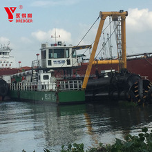 20 inch bucket chain dredger for dredging rivers in Bangladesh