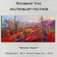 Wholesale Price Supply High Quality Abstract Desert Oil Painting On Canvas Unique Wall Abstract Painting For Home Decoration