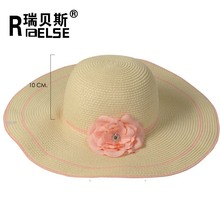 fashion lady hats wholesale sombrero paper straw hat
