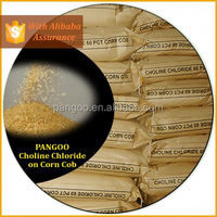 Feed grade powder choline chloride 60 corn cob