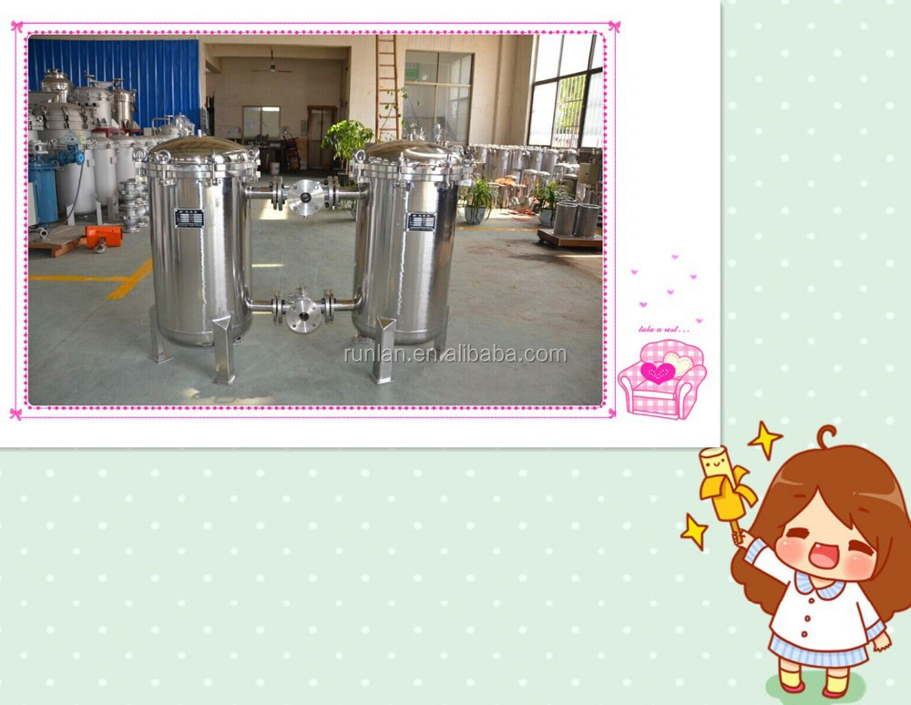 water treatment plant for stainless steel alcohol water filter machine system