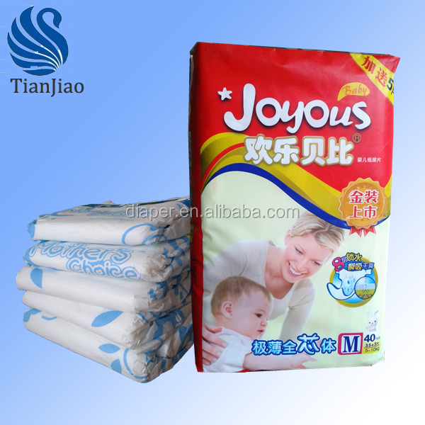 2015 Hot sale low price, free samples,comfortable sleepy baby diapers manufacturers in China