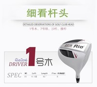 Golf Clubs golf driver golf putter custom flat irons
