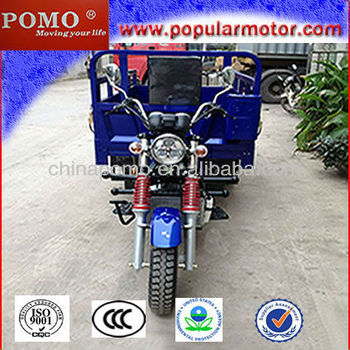 Popular Gasoline Hot Selling 2013 Chinese Cheap 250CC Cargo Three Wheel Motorcycle 50CC
