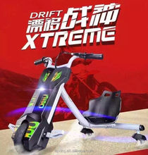 High Quality Three Wheel Drift Scooter Drift Trike Bike Electric Drift Trike Children 3 Wheel Electric Scooter