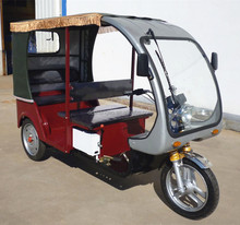 e rickshaw/trike/electric three wheel bike/bajaj auto rickshaw price