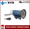 XYD-7C 12V Brushed DC ELECTRIC MOTOR FOR WATER PUMP