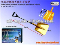 G824-C Collapsible aluminum alloy car snow shovel