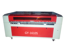 GY-1610 laser cutting machine from China(mainland) CE and ISO factory direct sale