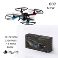 2017 Latest Drone HY 007 FPV Drone with HD Camera and Wifi FPV