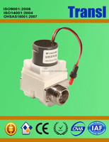 4.5V 18 Ohms 1.13W G 1/2 Inch 0.2-8 Bar Plastic Straight Water Solenoid Valve