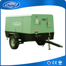110kw 150hp movable Motor driven Screw Air Compressor