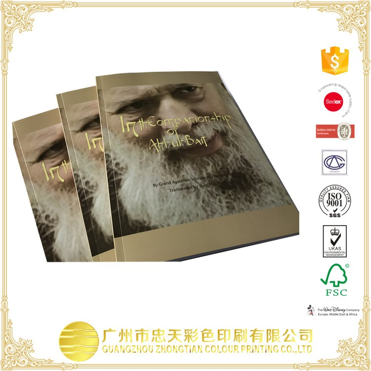 Photos softcover books offset paper printing