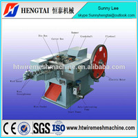 Best Price China Factory Recycling scrap steel nail making machine For Sale