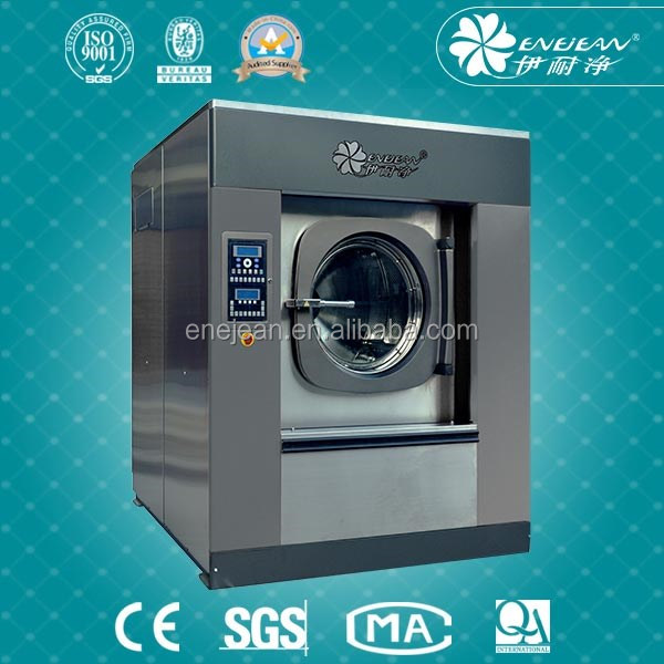 daewoo denim industrial washing machine plant