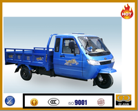 2016 high quality cheap china motor cargo tricyle with cabin