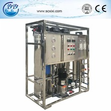 XIXI Hot Sale 1000 lph Mineral Water Plant Machinery In India