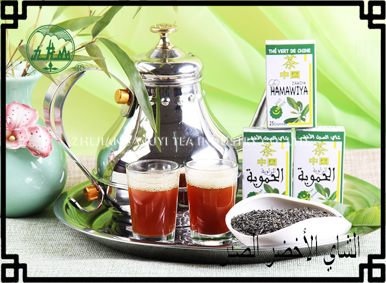 Made In China Excellent Material Alibaba Suppliers Natural Sliming Herb Tea