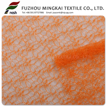 Hot-sale high quality open weave mesh fabric