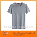 2016 Grey Color VANCL T-shirts for Men Small Scoop