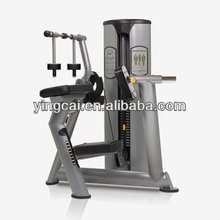 seated triceps extension GNS-F618