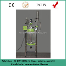 chemical reactor vessel/double jacket reactor/lab glass reactor