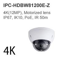 IPC-HDBW81200E-Z