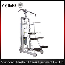 Fitness Equipment Professional Gym use Machine / Assisted Chin Up Dip TZ-6019