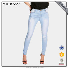 Hot Sale High Waisted Fashion Denim Skinny Jean