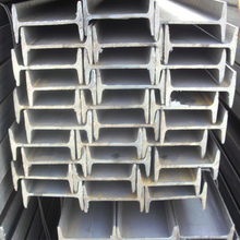 Hot rolled structural galvanized i beam steel bar