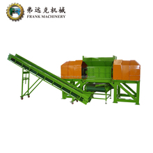 film recycling/ldpe film shredder/recycling ldpe film