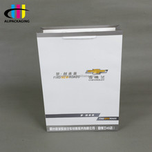 Paper Bag Supplier Plain Promotion Packaging A4 Paper Bags With Handles