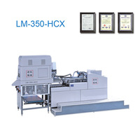 LAOMO cover and bottom full automatic shoe box making machine