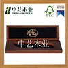 rectangle small solid wood custom handmade wooden knife box